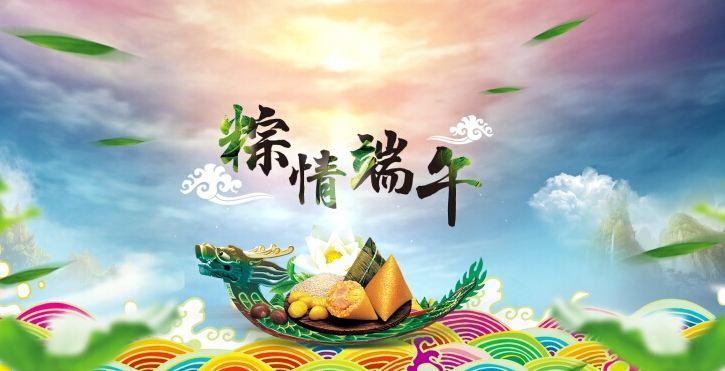 惠州市顺通达橡胶制品有限公司祝大