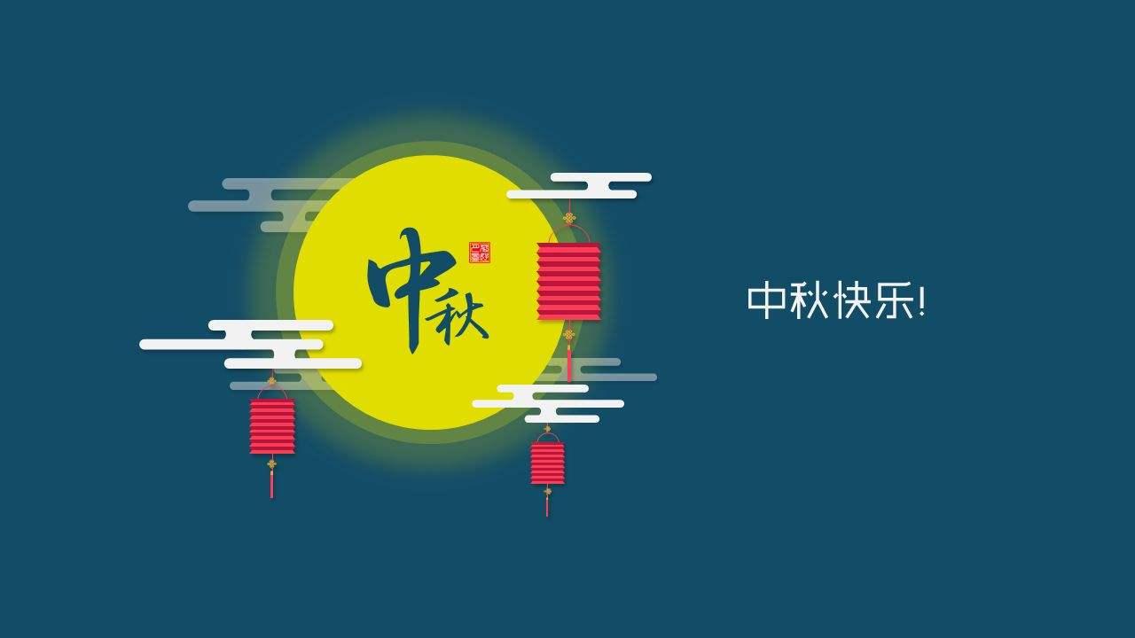 惠州市顺通达橡胶制品有限公司2019