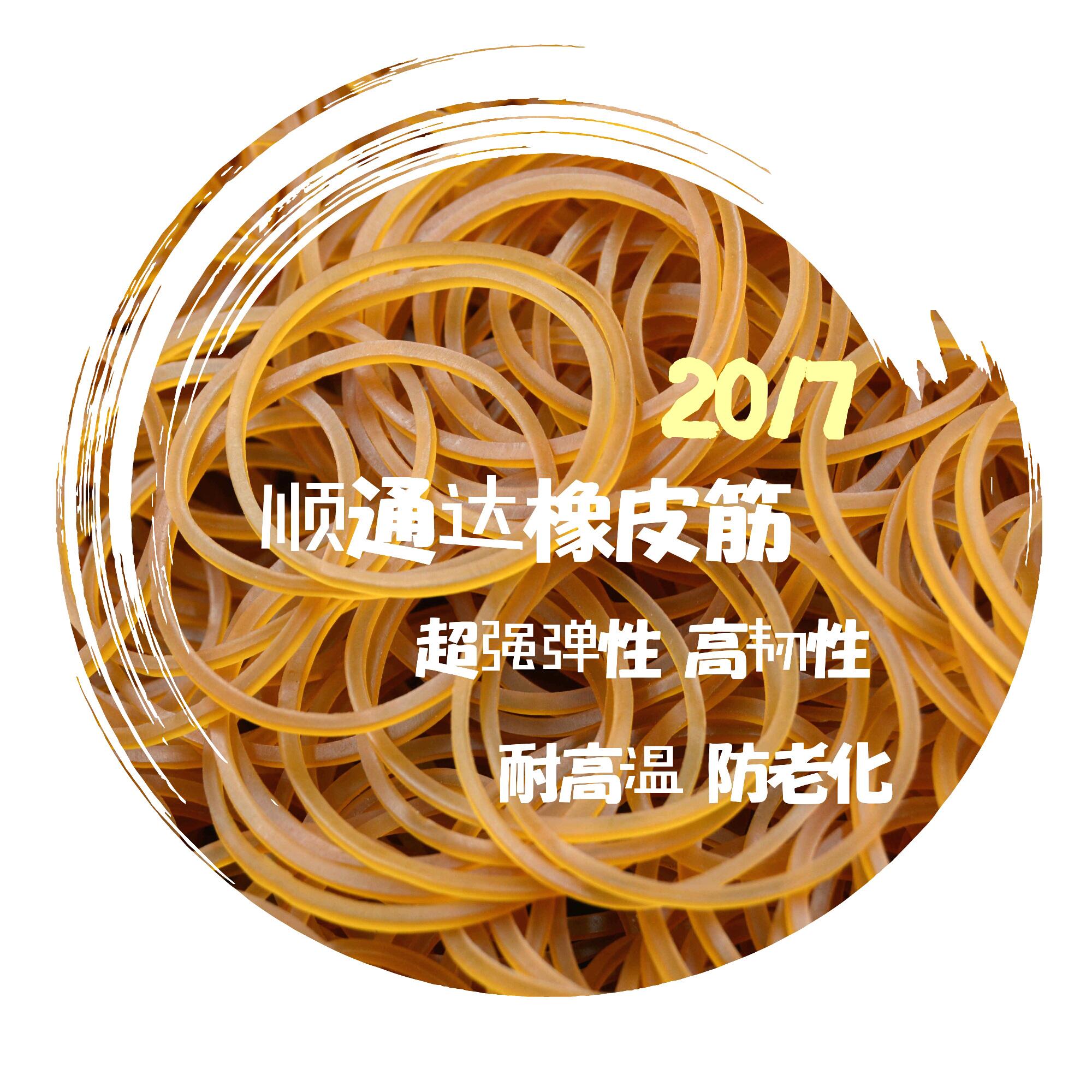 QQ图片20170103155403_副本.jpg
