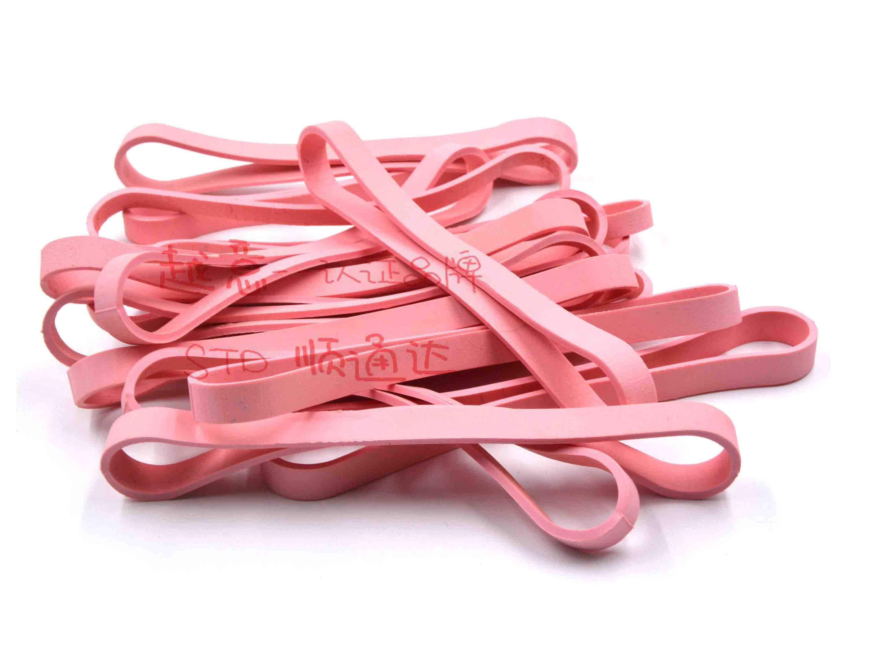 粉红防静电